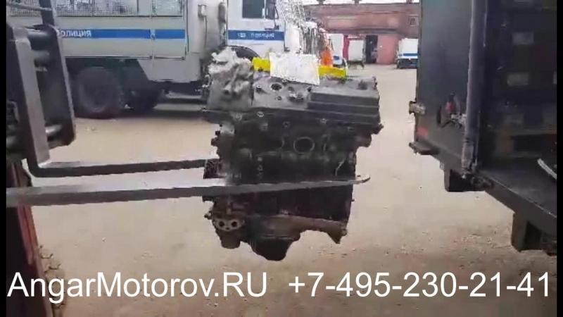 Двигатель Тойота Камри Рав4 Хайлендер Альфард Венза 3.52GR-FE Отправлен в Пятигорск