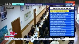 Новости на Россия 24 • В Кемеровской области некоторые избирательные участки открылись в 6 часов утра