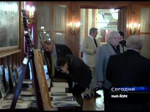 MICHAEL ROMANOV-ILYNSKY IN RUSSIAN CONSULATE.REPORTER YULIA RYDLER.NTV-AMERICA