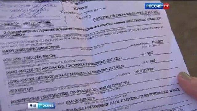 Вести-Москва • Путаница со знаками у зоопарка стала ловушкой для московских водителей