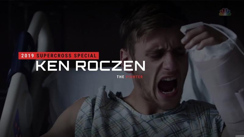 2019 Supercross Preview | Ken Roczen | Fighter |Comeback