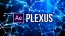 Популярный фон из точек и линий Частицы Plexus в After Effects AEplug 224