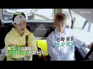 180523 EXO-CBX @ Travel the World on EXO's Ladder Episode 3