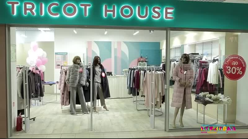 Tricot House в ТРЦ Карнавал