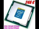 Процессор Intel Core i7 6700K BOX 4 core Quad Core CPU with 4 00 GHz Computeruniverse 2019