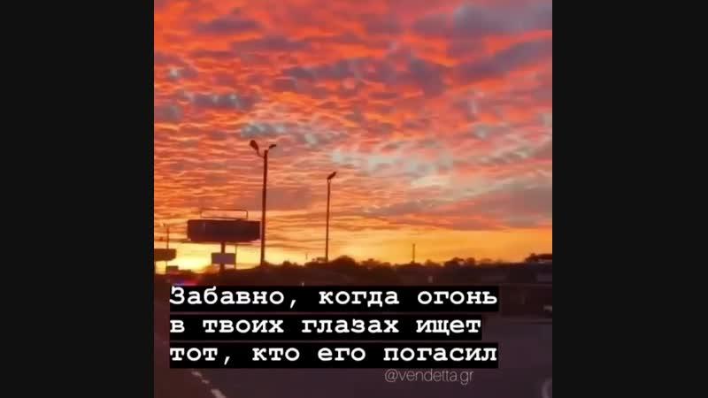 Небо спустились к нам