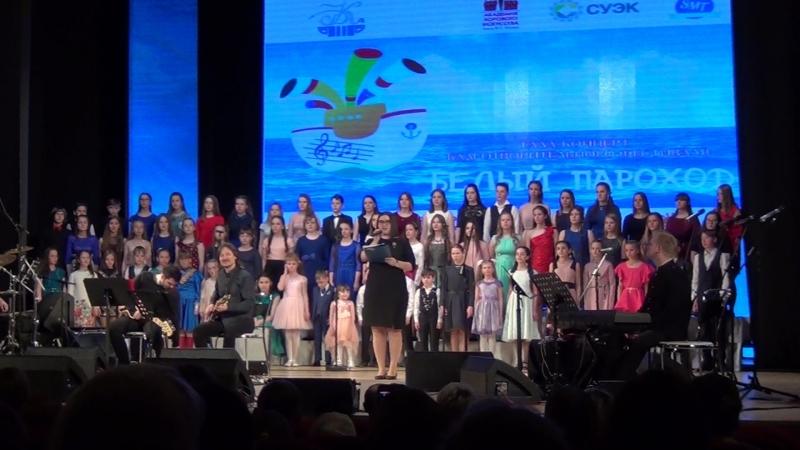 Концерт в Комсомольске-на-Амуре, апрель, 2018 г.