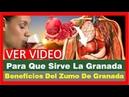 Para Que Sirve La Granada Fruta Granada Jugo De Granada Beneficios Del Zumo De Granada Granada