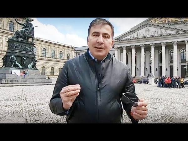 Михаил Саакашвили Реформы за 5 минут, эпизод 2 образование