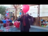 Suzie Q Gypsy Balloon