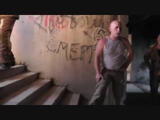 Самооборона на лестнице cfvjj,jhjyf yf ktcnybwt