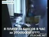 как немецкий мальчик оплатил доступ к сайту с онлайн-стриптизом горячих русских девочек