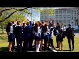 Выпускное видео 11 А МОАУ СОШ №192