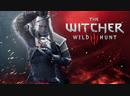 The Witcher 3 Wild Hunt ➤ Прохождение Часть 4