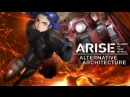 Son Lux - You Dont Know Me (AMV Arise) Ghost in the Shell