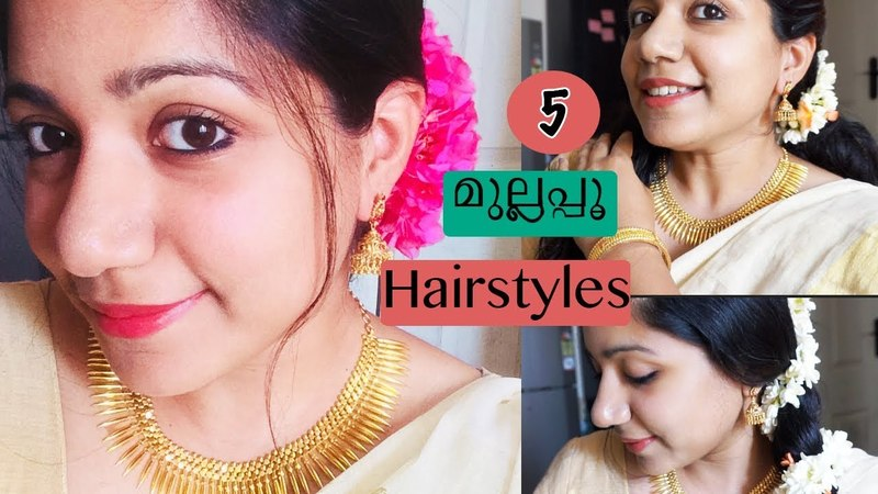 5 easy മുല്ലപ്പൂ hairstyles simple hairstyles with jasmine flower വിഷു സെറ്റ് saree hairstyle