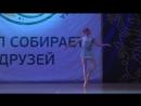 Амурчик вариация из балета Дон Кихот