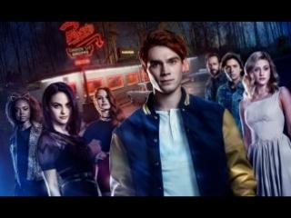 Baklan - Archie - Betty - Hal | Riverdale