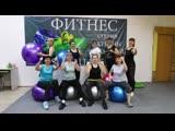 Фитнес студия Татьяны Рожковой - 8 917 114 75 54