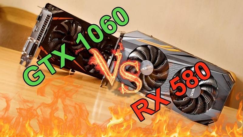 БАТЛ GTX 1060 vs RX 580 !!