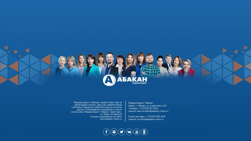 Live: Абакан 24