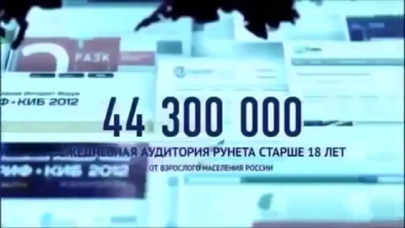 Путин В и Медведев Д о сетевом маркетинге , интернет магазинах и перспективах