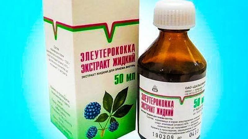 КОПЕЕЧНОЕ Аптечное Лекарство