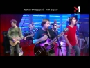 Ляпис Трубецкой. Tvій формат (14.02.2003)
