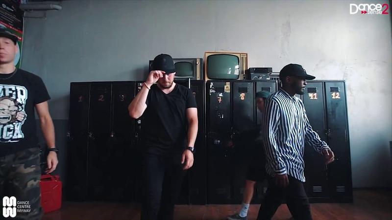 Yung We$t - 1000 choreo by Santi108 Washington Salles Kali Yuga Dix88 - Dance Centre Myway
