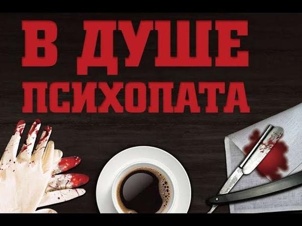 Страшные мучения и постыдные недуги Михаила Булгакова