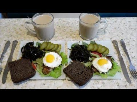 Очень вкусный завтрак