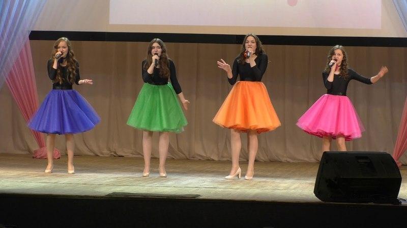Группа Крутые девчонки - Если город танцует