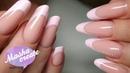 СЛОЖНАЯ коррекция ногтей Арочный миндаль! Наращивание ногтей коррекция ногтей