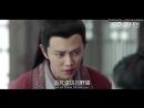Beneath the Brocade Robes trailer 2018 with AllenRen TanSongyun HanDon