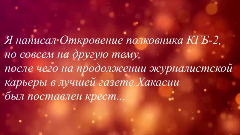Ученые Нашли Саркофаг Спящей Красавицы в России Тисульская Принцесса