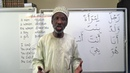 Gateway to Arabic Book 2 Lesson Sixteen People and Pronouns