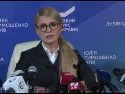 Санкції РФ вкотре підтвердили, що Порошенко співпрацює з країною-агресором, – Тимошенко