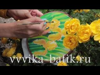 Ботаническая живопись. Рисуем ирисы. Батик. Роспись шелка