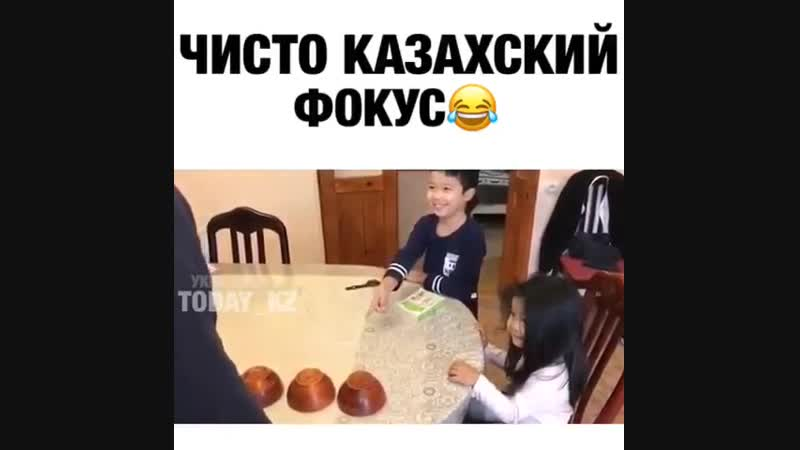 Kazan_bas_20181215220144.mp4