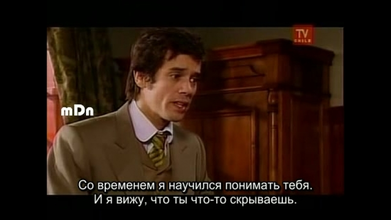 Граф Вролок - 90 серия