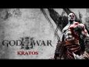 God of War 3 Олимп я здесь! Скандинавия трепещите ) №1