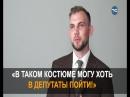 Большие перемены Игорь Петрачук, 2