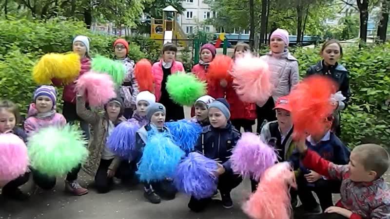 Фестиваль Футбол в школе кричалки Конкурс болельщиков