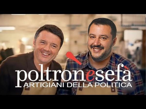 PoltroneSeFa: gli artigiani della politica (parodia elettorale Poltronesofà)