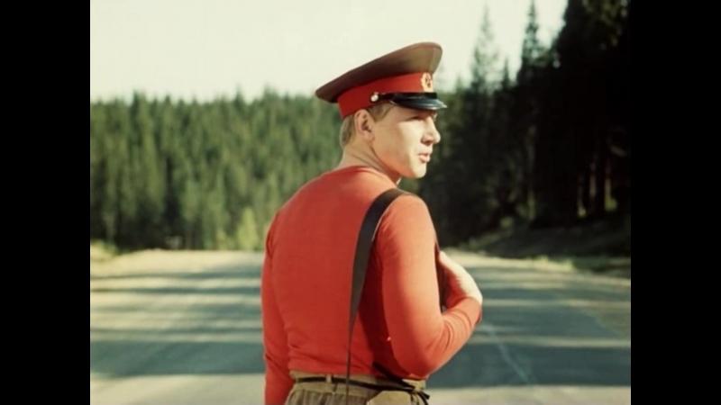 «Семь невест ефрейтора Збруева» (1970) - комедия, мелодрама, реж. Виталий Мельников