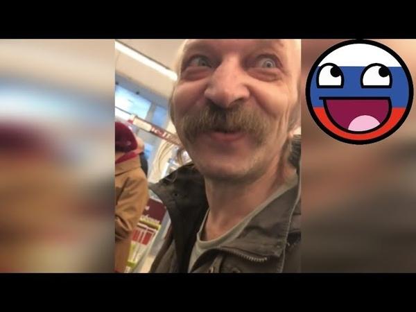 ЛУЧШИЕ РУССКИЕ ПРИКОЛЫ 2018 СЕНТЯБРЬ Подборка новых русских приколов 2018 30