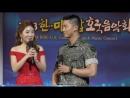 180614 MC Taecyeon, ROK-US 65th Anniversary Concert