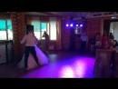 Первый свадебный танец Шедловские250818😻😻😻