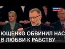 Общий язык с Украиной надо искать, но с Порошенко говорить не о чем
