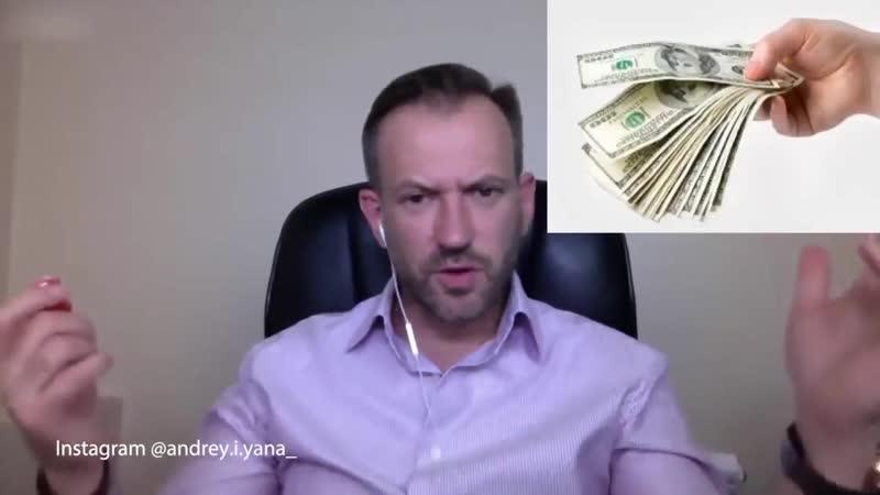 Через 12 мин ты будешь знать, как стать миллионером в NL - ДЕЙСТВУЙ! Петр Чубаро